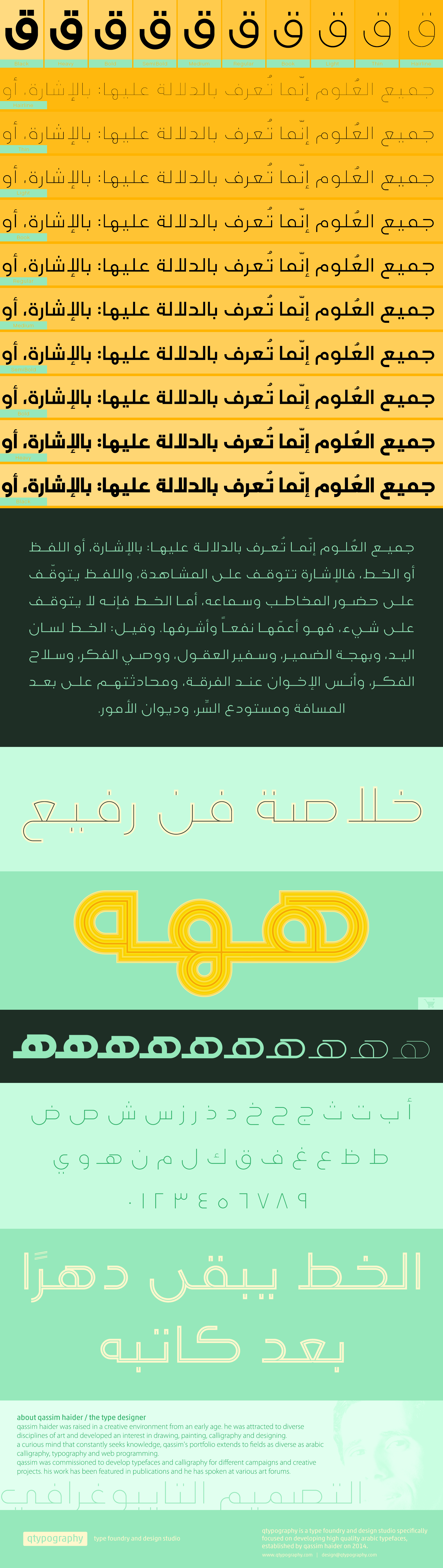 qtypography | arabic type-design foundry and design studio
